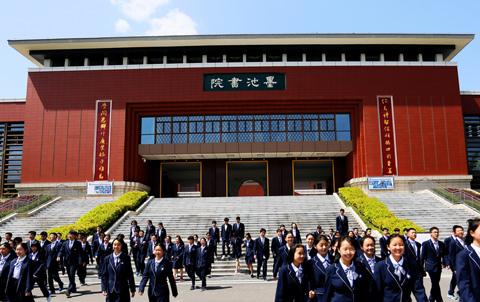 宜昌市第一中学