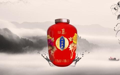 湖北长江壹号酒业有限公司