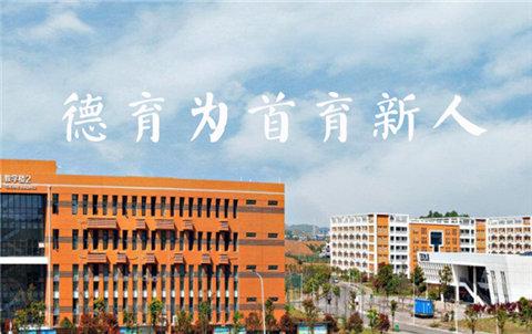 湖北三峡技师学院